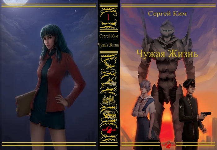 http://sd.uploads.ru/8JTRy.jpg