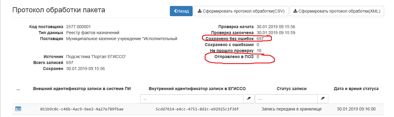 http://sd.uploads.ru/8KCPN.png