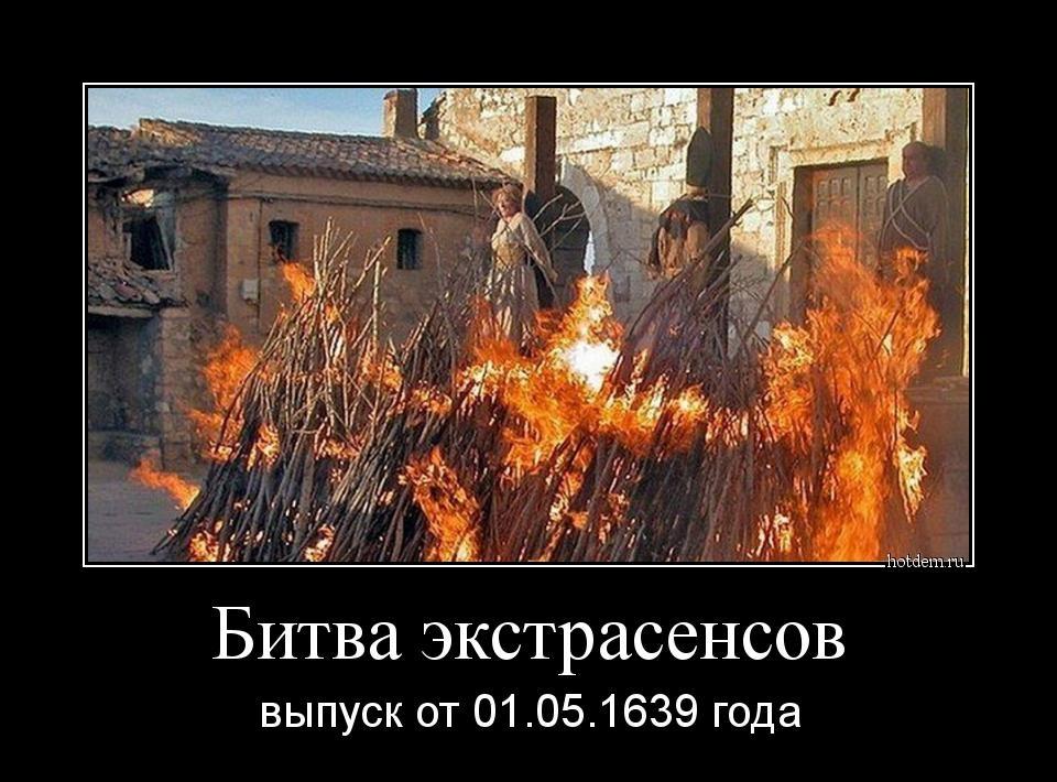 http://sd.uploads.ru/8Xc0u.jpg