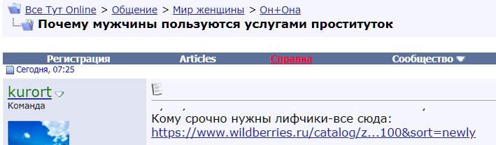 http://sd.uploads.ru/8XpIy.jpg
