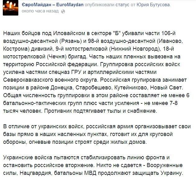 http://sd.uploads.ru/8Xr50.jpg