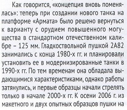 http://sd.uploads.ru/8kZAM.jpg
