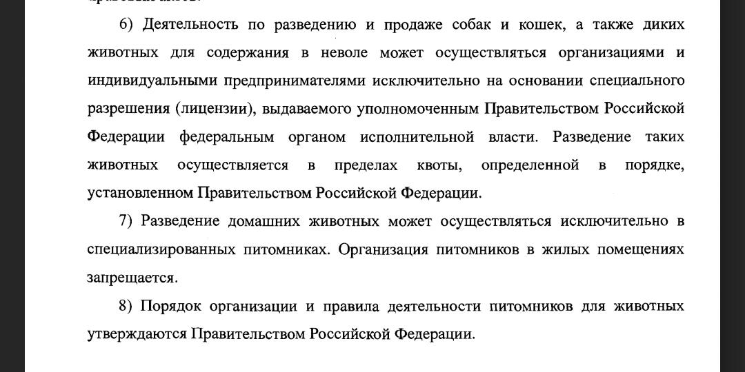 http://sd.uploads.ru/8qzZF.png