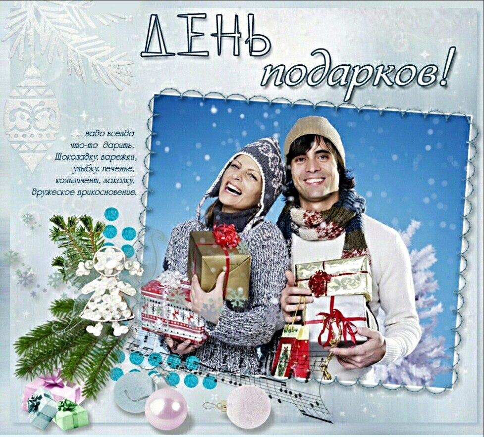 http://sd.uploads.ru/8sZPw.jpg