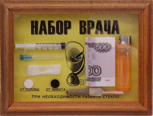 http://sd.uploads.ru/8xQru.jpg