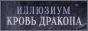 http://sd.uploads.ru/92Kra.jpg