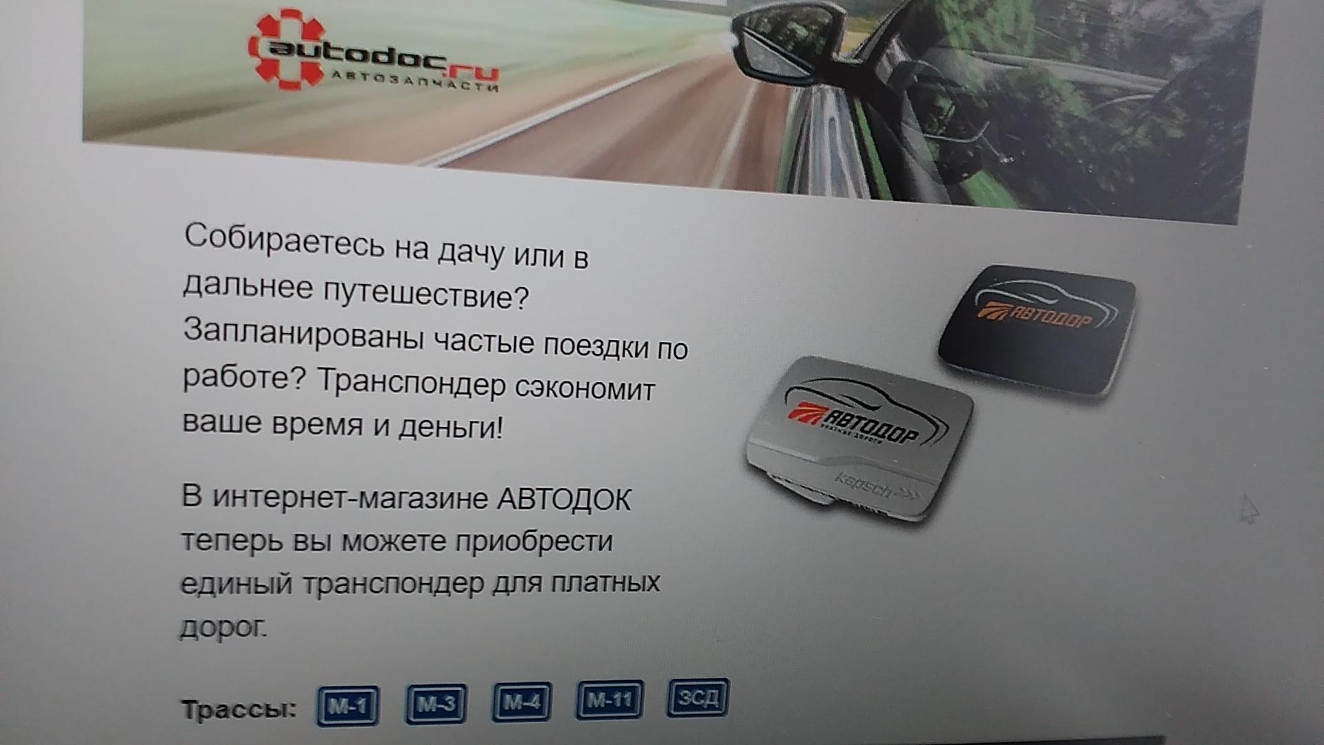 http://sd.uploads.ru/95K6S.jpg