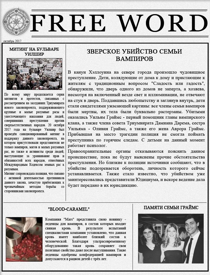 http://sd.uploads.ru/96erO.jpg