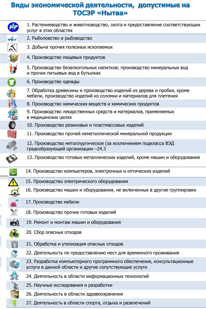 http://sd.uploads.ru/9AN4t.jpg