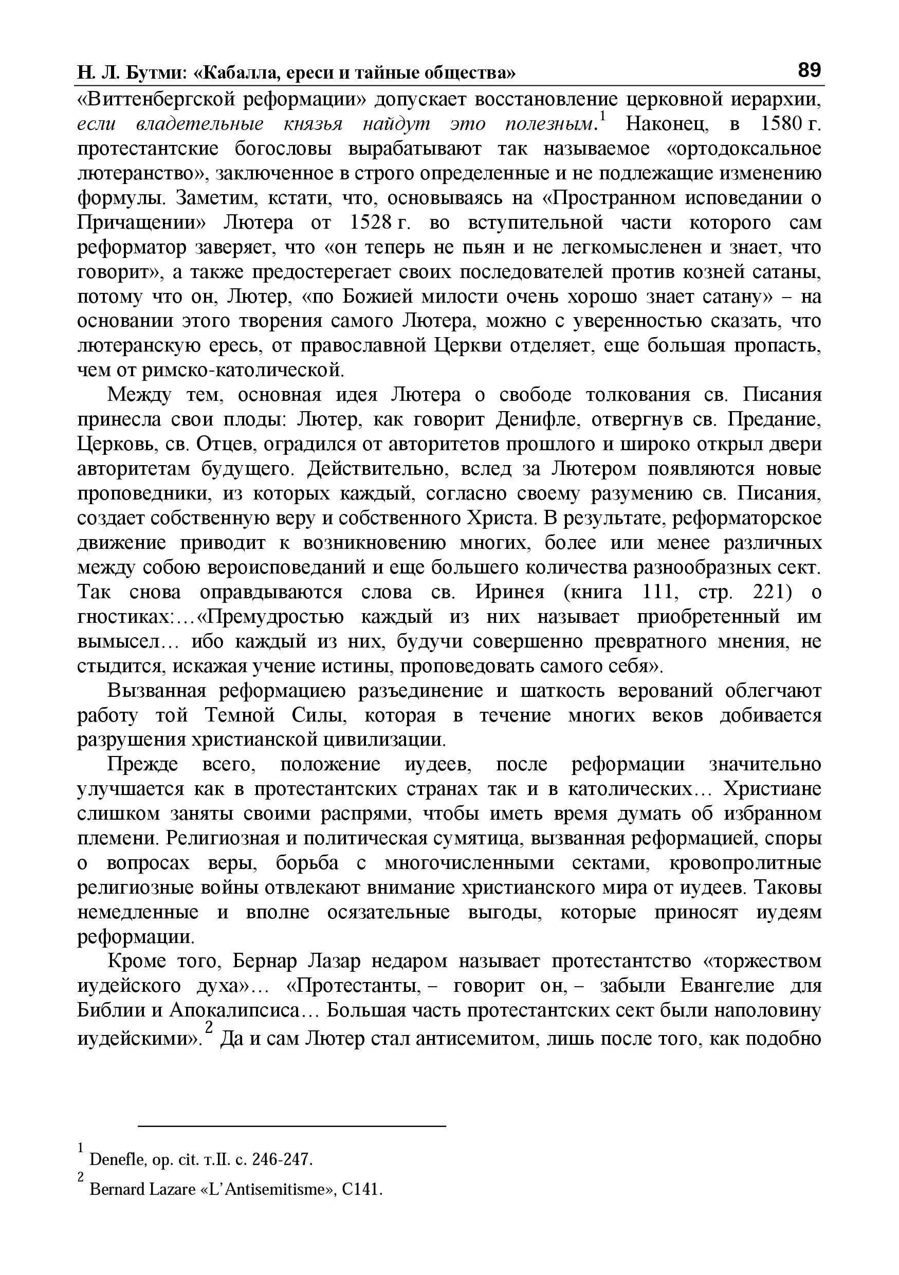 http://sd.uploads.ru/9FPyV.jpg