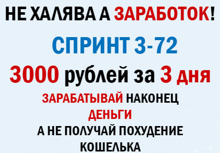 http://sd.uploads.ru/9QWqJ.png