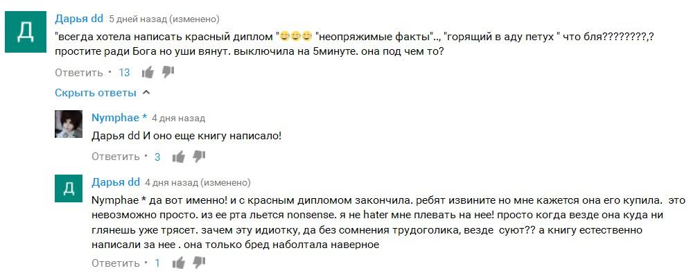 http://sd.uploads.ru/9QrqK.jpg