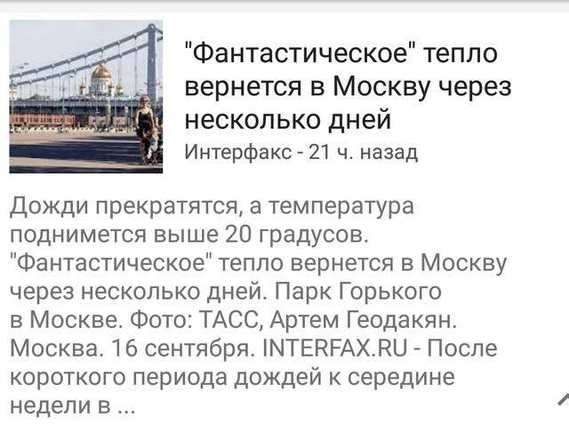 http://sd.uploads.ru/9Rzvt.jpg