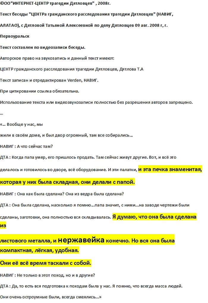http://sd.uploads.ru/9hjni.png