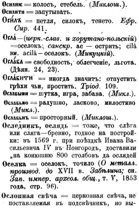 http://sd.uploads.ru/9n21M.jpg
