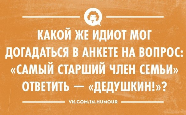 http://sd.uploads.ru/9wYE1.jpg