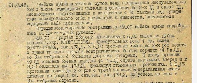 http://sd.uploads.ru/A1tLN.jpg
