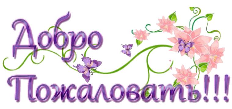 http://sd.uploads.ru/AHGWj.png