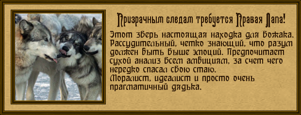 http://sd.uploads.ru/AHS8b.png