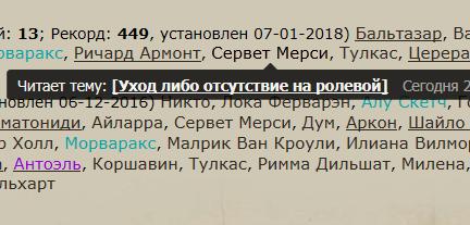 http://sd.uploads.ru/AOcTh.png