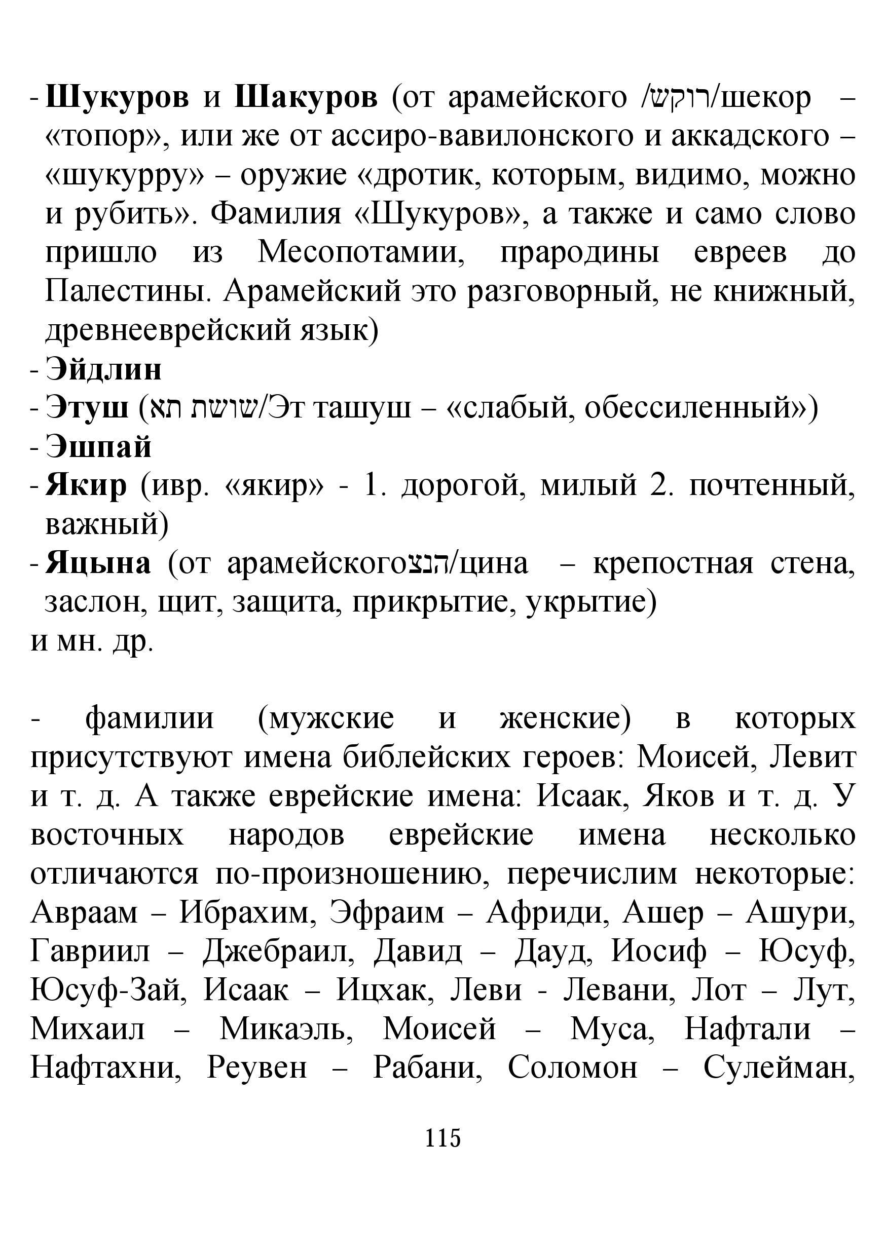 http://sd.uploads.ru/APMjF.jpg
