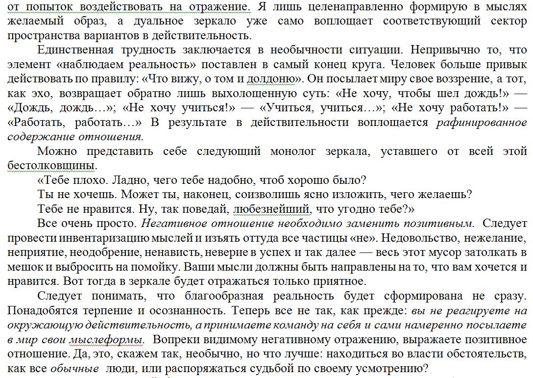 http://sd.uploads.ru/AWYX2.png