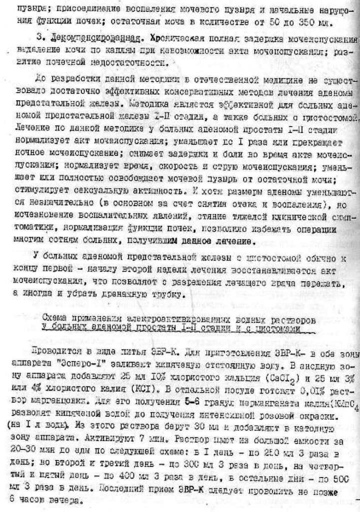 http://sd.uploads.ru/AkgTB.jpg