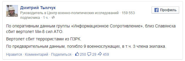 http://sd.uploads.ru/AmDxc.png