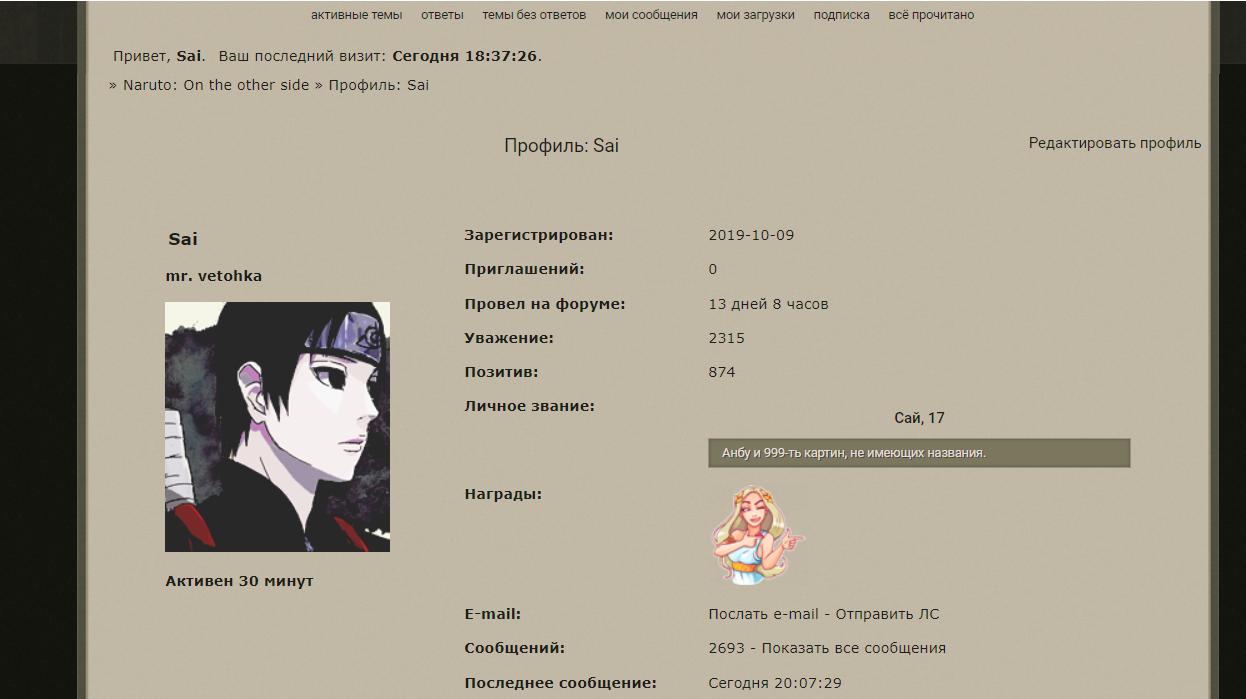 http://sd.uploads.ru/Aqt3Y.png