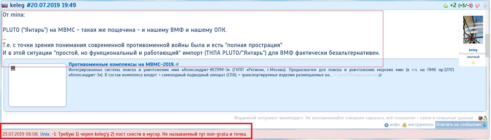 http://sd.uploads.ru/AumI2.png