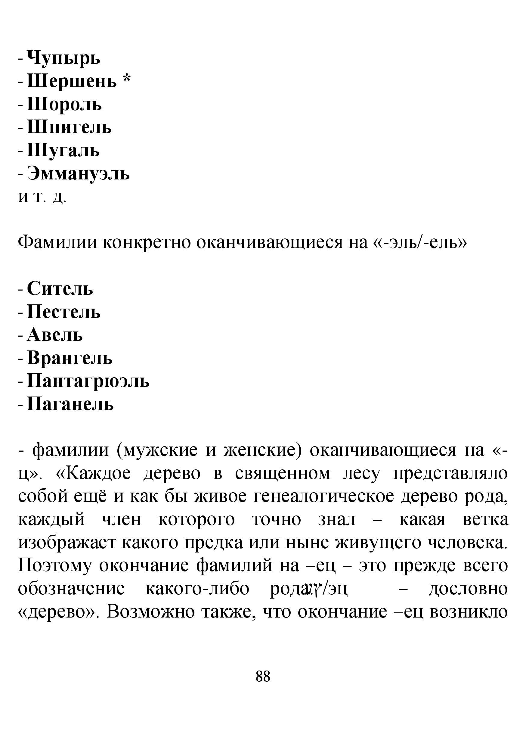 http://sd.uploads.ru/AvzCD.jpg