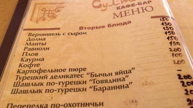 http://sd.uploads.ru/B6PhE.jpg