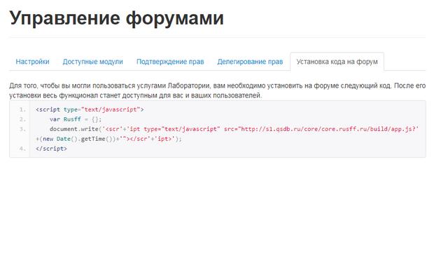 http://sd.uploads.ru/B95k2.png