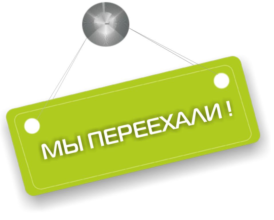 http://sd.uploads.ru/BEfYK.jpg