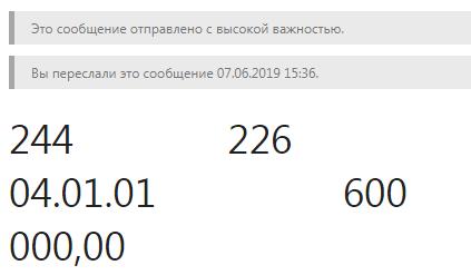 http://sd.uploads.ru/BGRom.png