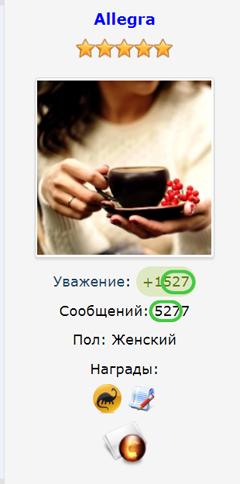 http://sd.uploads.ru/BHbvu.png