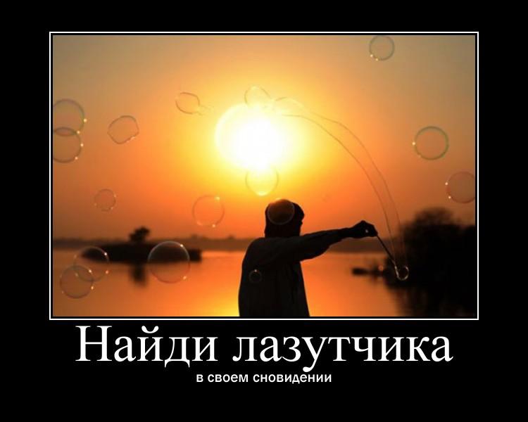 http://sd.uploads.ru/BMTgW.jpg