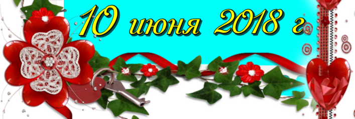 http://sd.uploads.ru/BOpCP.png