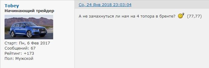 http://sd.uploads.ru/BR5Ju.jpg