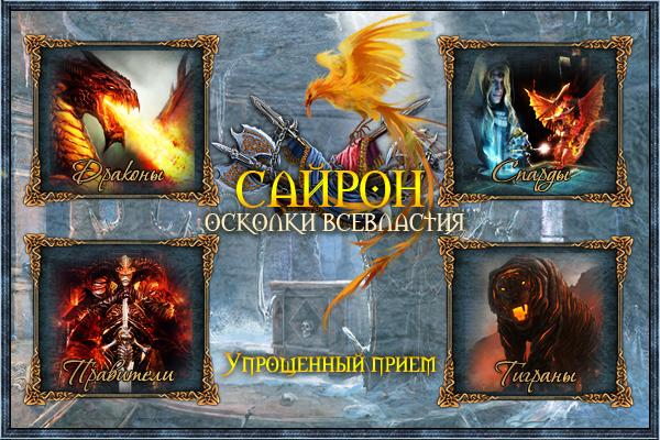 http://sd.uploads.ru/BRg9p.png