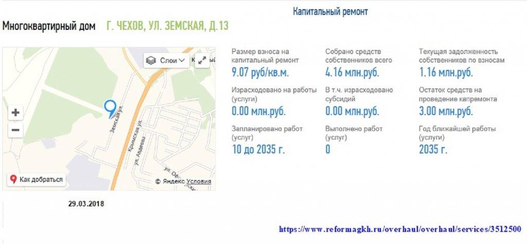 http://sd.uploads.ru/BZO6Q.jpg