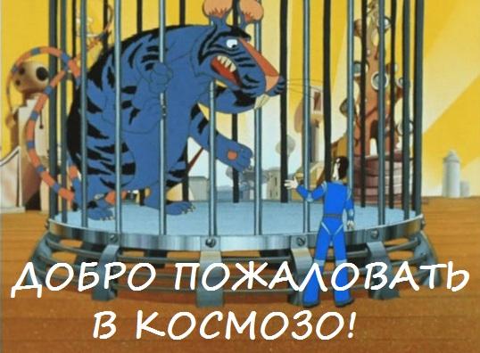 http://sd.uploads.ru/BdO8v.jpg