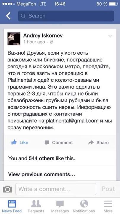 http://sd.uploads.ru/BjMIZ.jpg