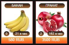 http://sd.uploads.ru/Bn8vu.png