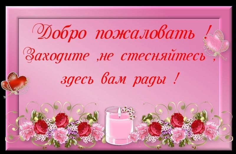 http://sd.uploads.ru/BxuLd.jpg