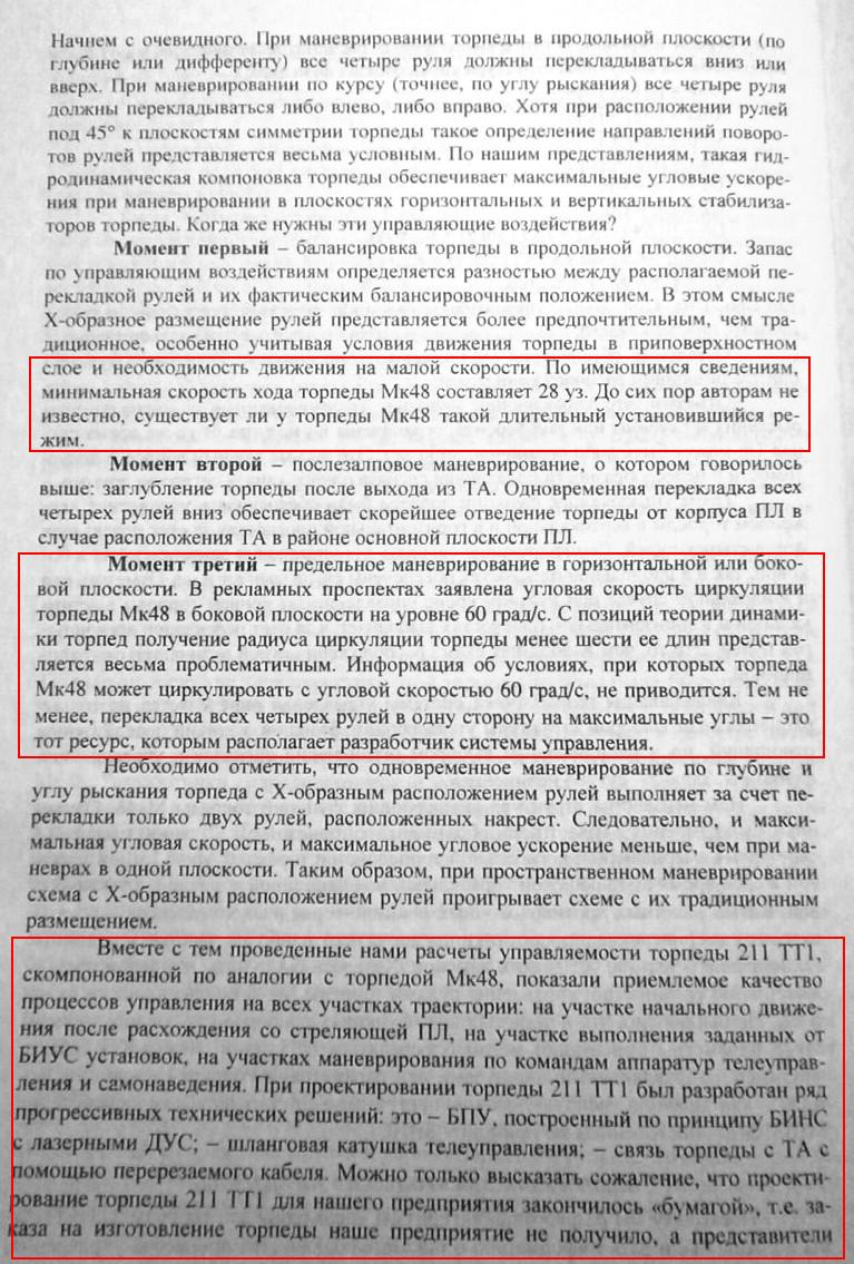 http://sd.uploads.ru/C0PRS.jpg