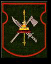 в/ч 84130 г. Ельня