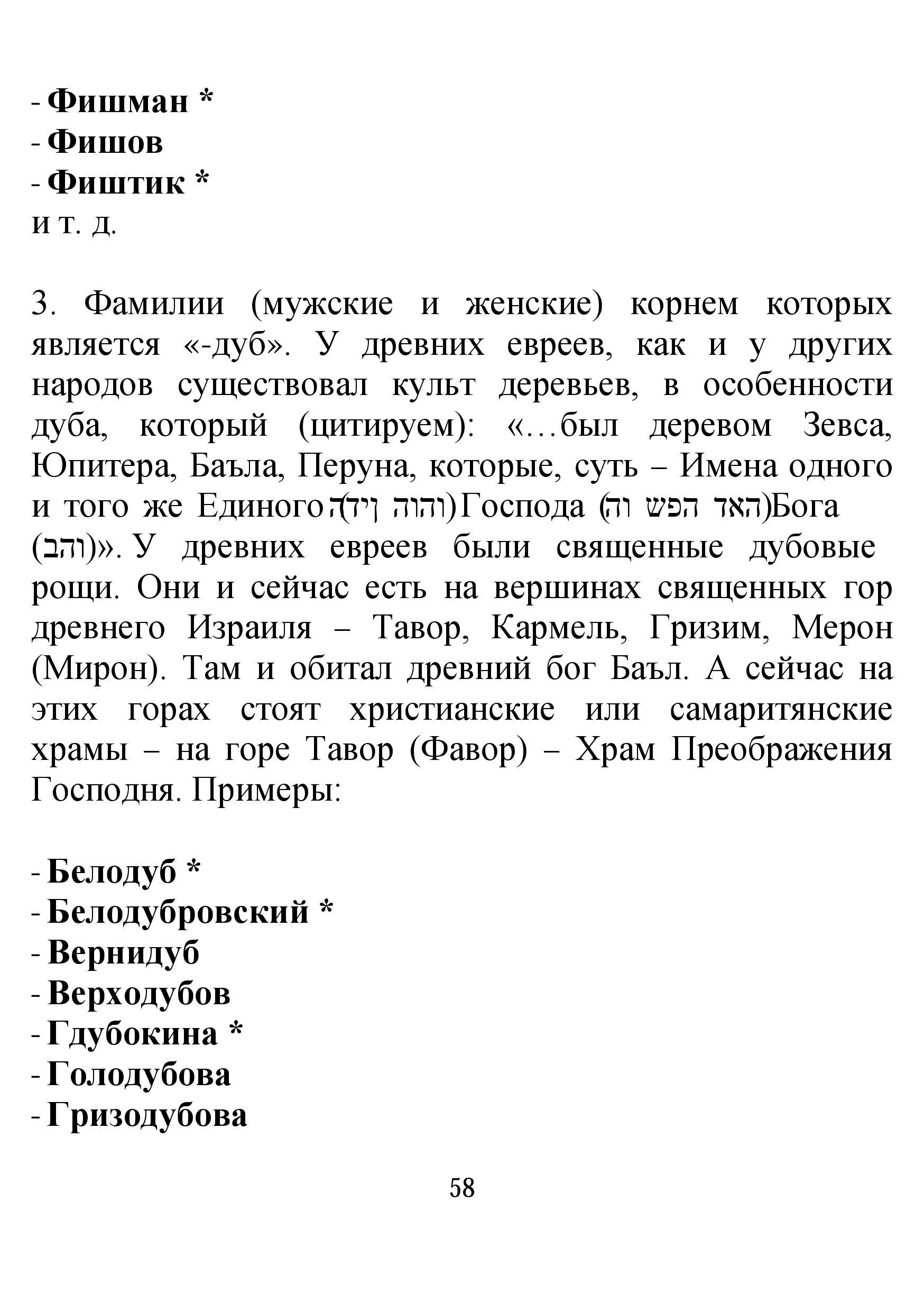 http://sd.uploads.ru/C8F1f.jpg