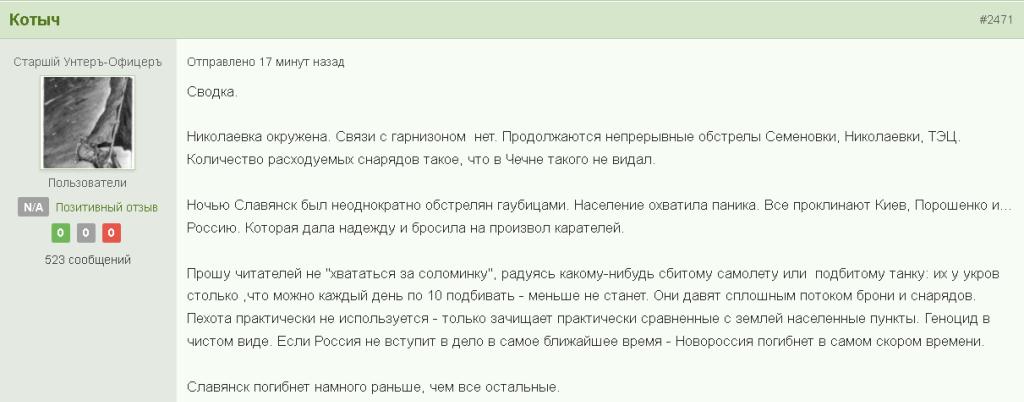 http://sd.uploads.ru/CEXo9.png
