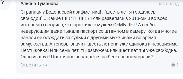 http://sd.uploads.ru/CHX2L.jpg